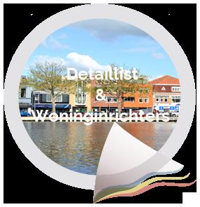 Webatelier retailer